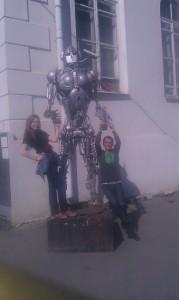 Пермь. Робот.