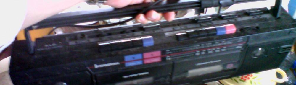 Магнитовофон старый касетник