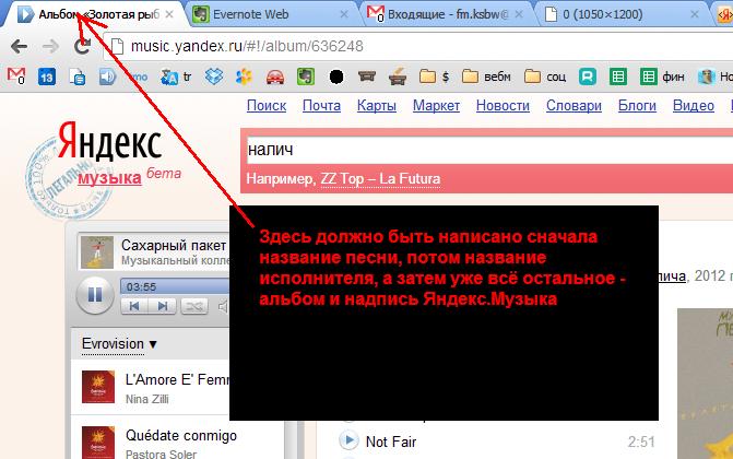 Сделать сайте играла музыка как сделать ссылки на сайты ucoz