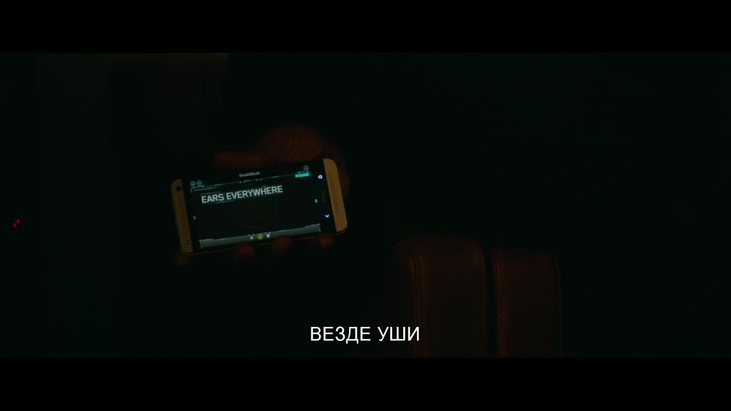 телефон HTC в фильме Капитан Америка 2: ВЕЗДЕ УШИ