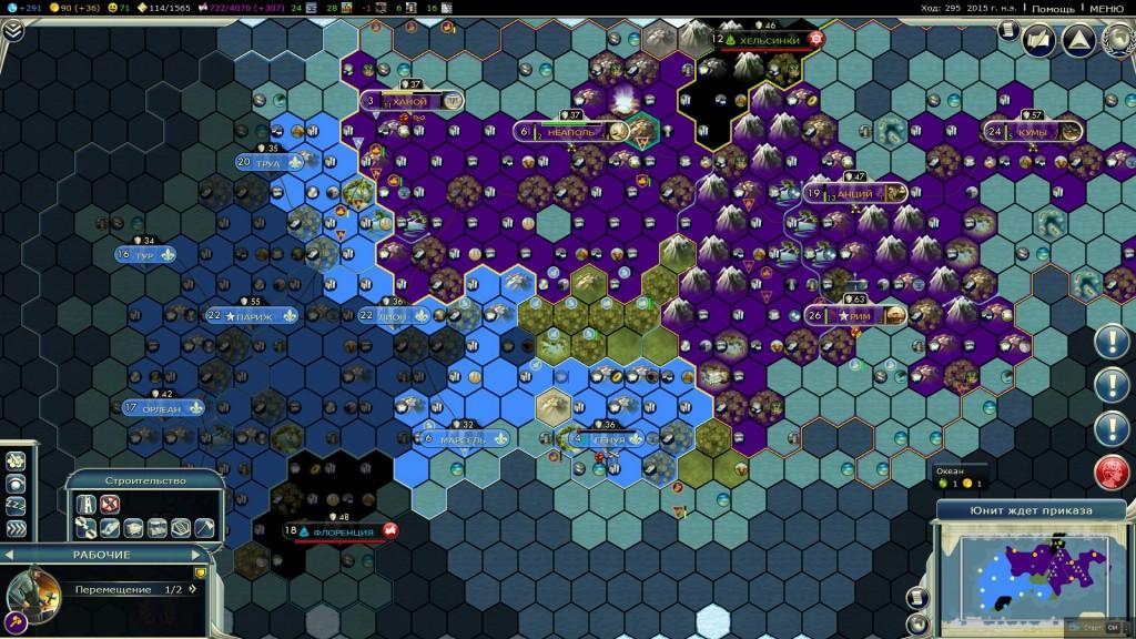 Civilization 5 режим настольной игры