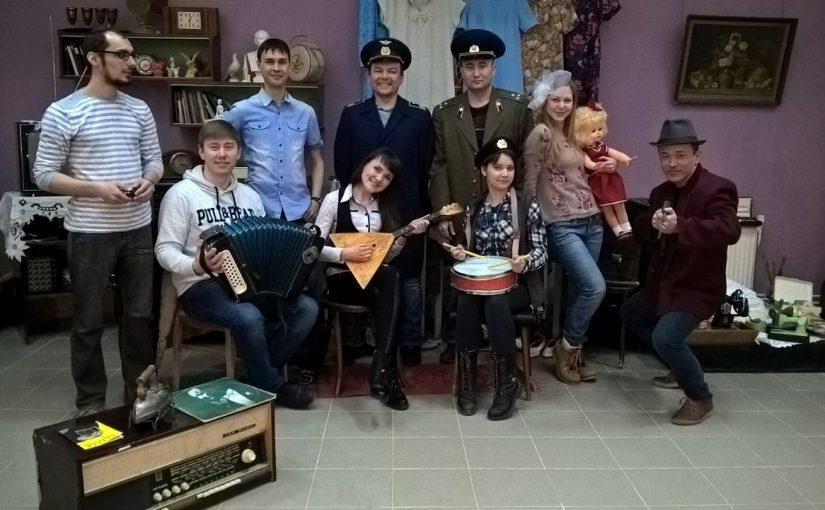 Музей советского быта