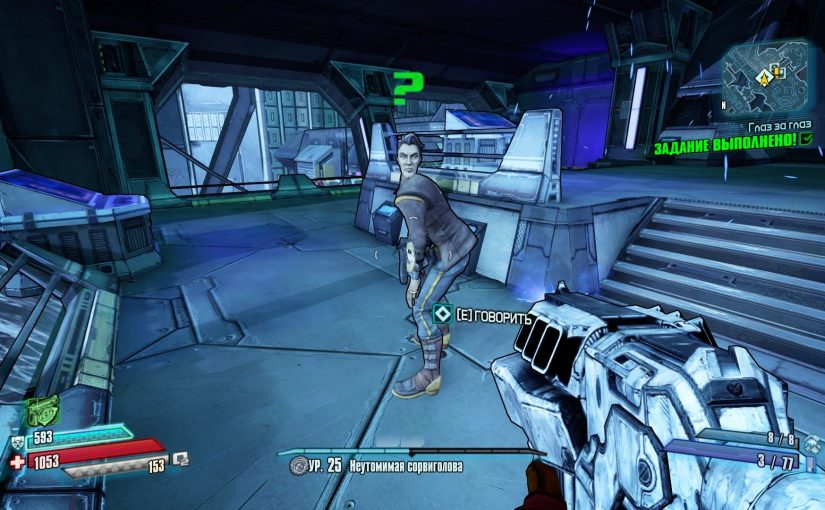Прошел: Borderlands Pre-Sequel