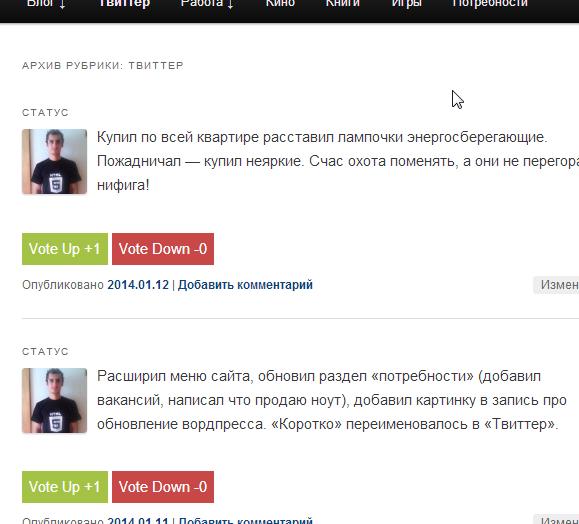 plugin-vote
